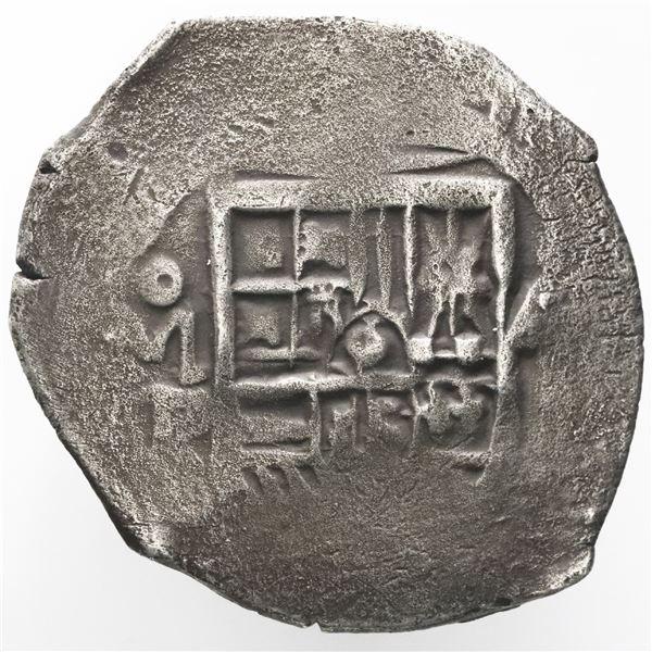 Mexico City, Mexico, cob 4 reales, Philip IV, assayer P.
