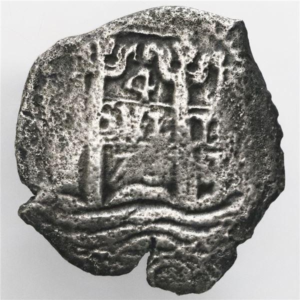 Potosi, Bolivia, cob 4 reales, 1673E.