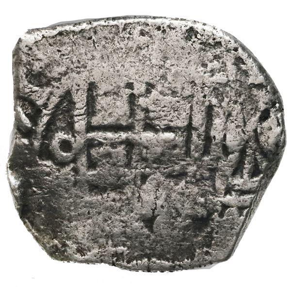 Mexico City, Mexico, cob 4 reales, Philip V, assayer not visible (J).