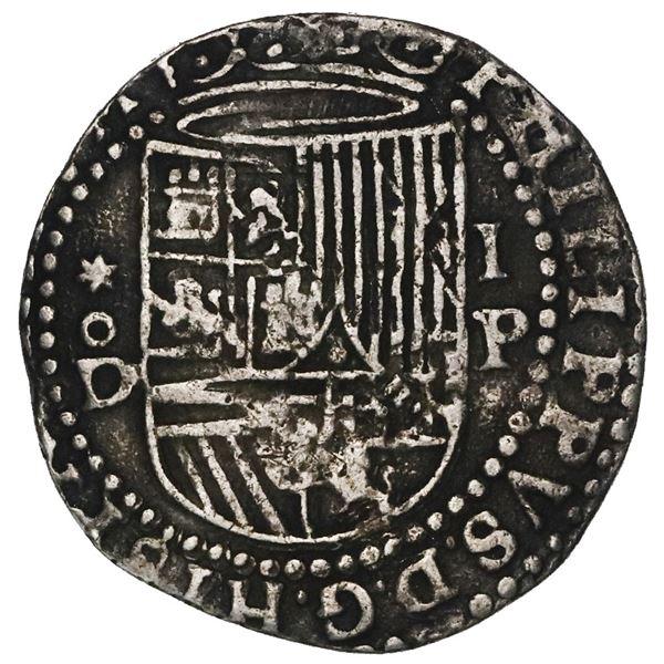 Lima, Peru, cob 1 real, Philip II, assayer Diego de la Torre, *-oD to left, I-P to right.