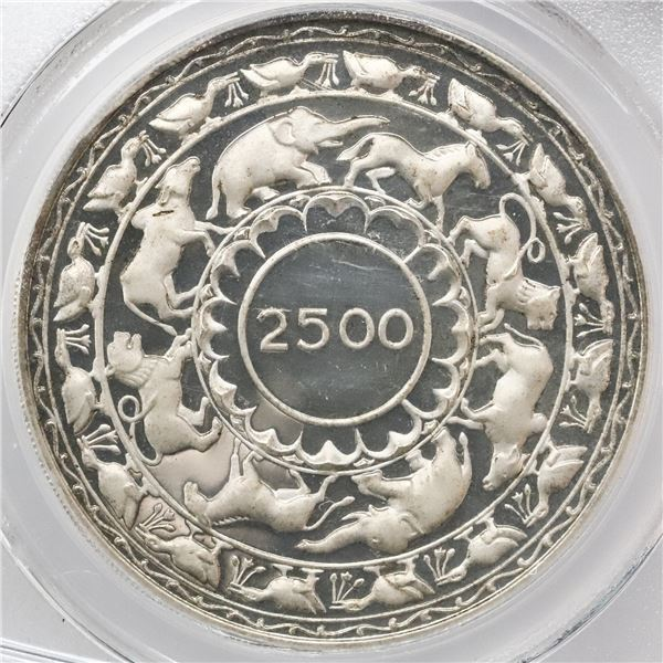 Ceylon, proof 5 rupees, 1957, PCGS PF66 Cameo.