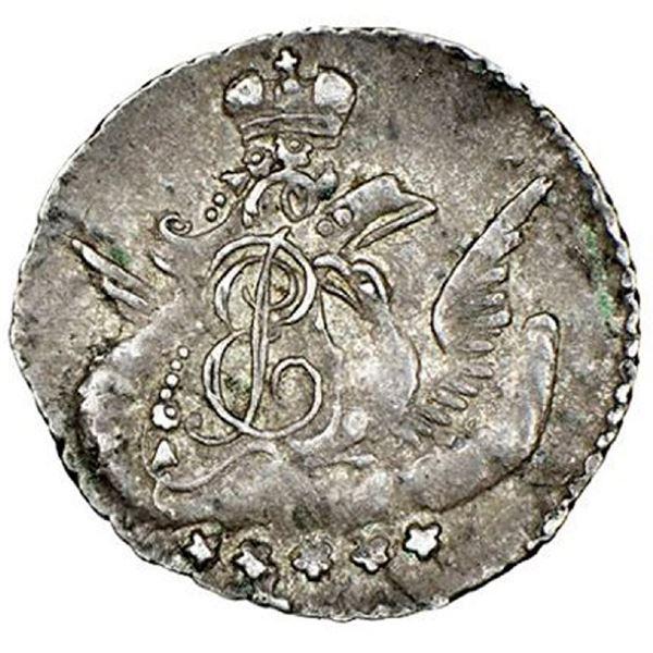 Russia (St. Petersburg mint), 5 kopecks, Elizabeth, 1757-CNB, NGC AU 53.
