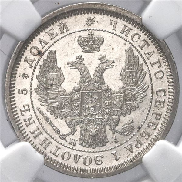 Russia (St. Petersburg mint), 25 kopecks, 1855HI, NGC MS 61.