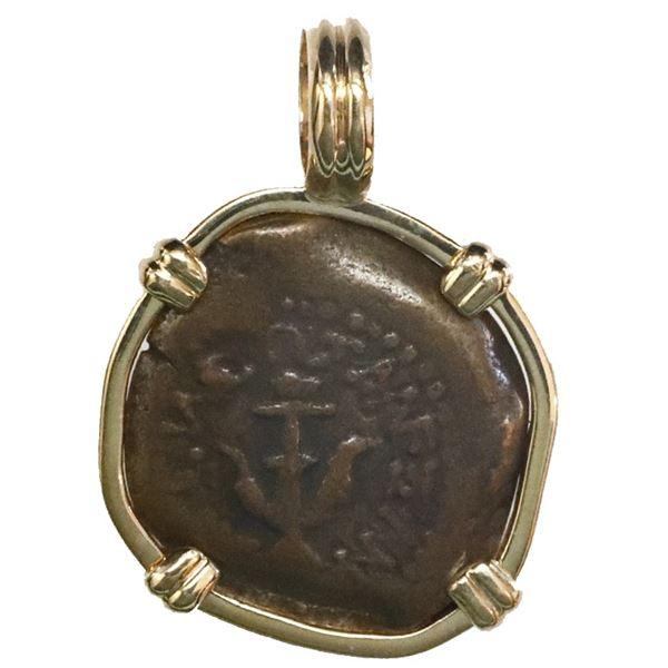 "Ancient Judaea, AE prutah (""widow's mite""), Alexander Jannaeus (103-76 BC), mounted in 14K gold beze"