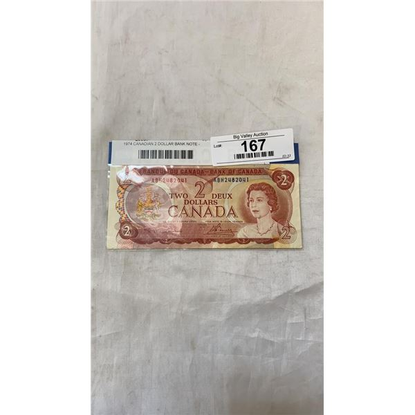 1974 CANADIAN 2 DOLLAR BANK NOTE - EXTREMELY FINE