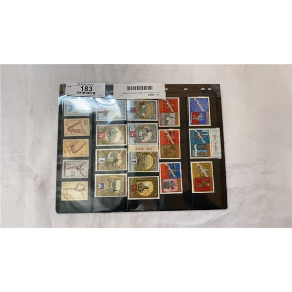 LOT OF MOSCOW 1980 OLYMPIC STAMPS