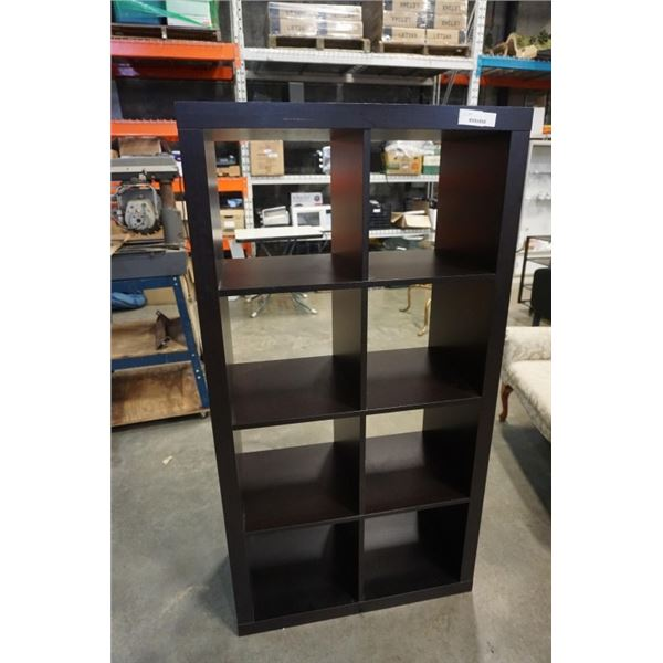 59 INCH TALL CUBICAL SHELF