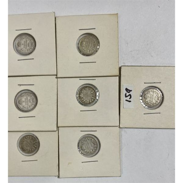LOT OF 7 CANADA 5 CENT PIECES