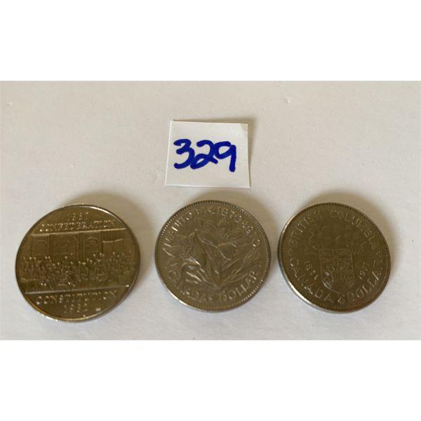 LOT OF 3 CND SILVER DOLLARS - 1979 MANITOBA, 1971 BC, 1982 CONFEDERATION