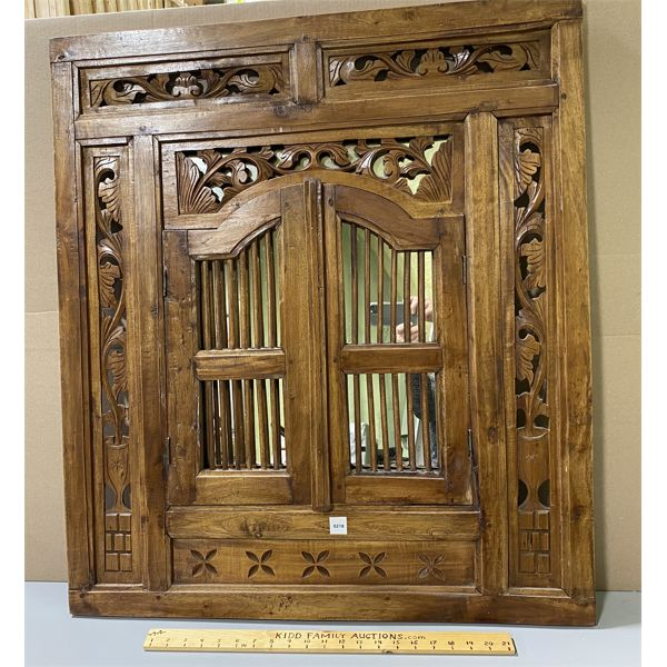 EASTLAKE STYLE CARVED MIRROR FRAME