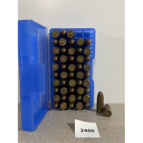 AMMO: 50X 9MM LUGER FMJ WW2 1943