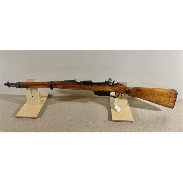 STEYR M95 MODEL IN .8 X 56