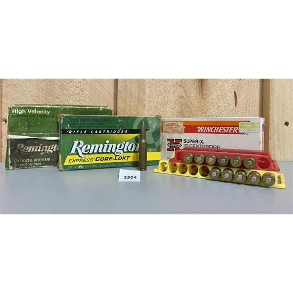 AMMO: 53X 308 WIN 180GR SP MIXED MAKES