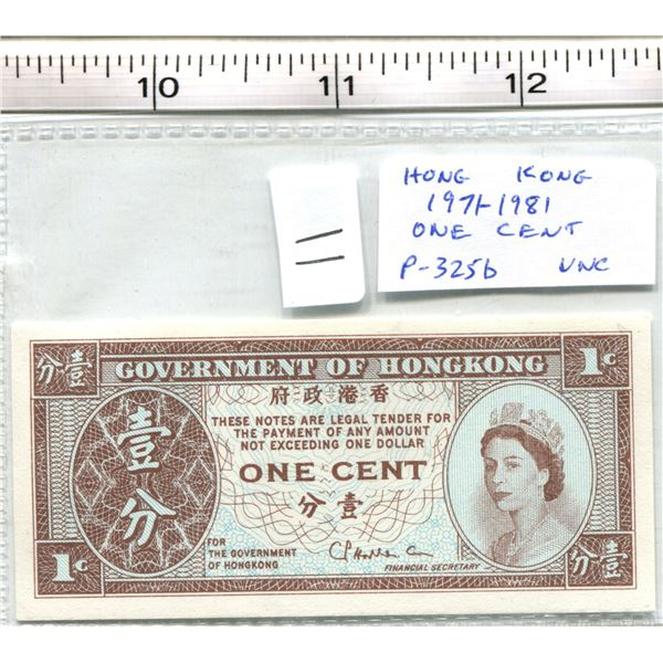 Hong Kong. 1971-1981 One Cent. Tiny note is the smallest denomination note issued. P-325b. Unc.