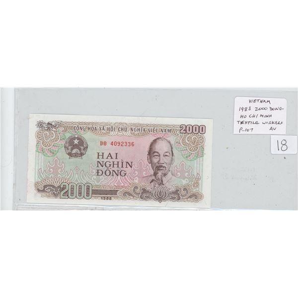 Uruguay. 1967 50 Pesos. General/Founding of Uruguay. P-46. Unc.