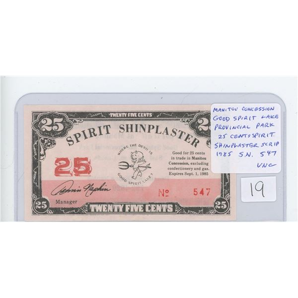 Manitou Concession, Good Spirit Lake Provincial Park, 1985 25 cents Shinplaster Scrip. Serial Number