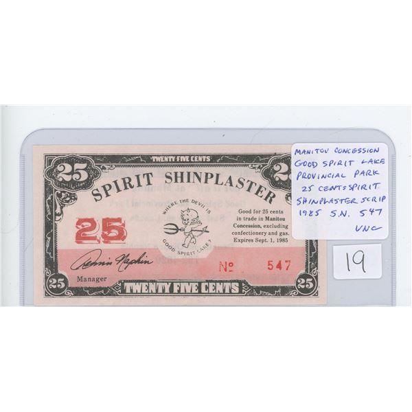 Manitou Concession, Good Spirit Lake Provincial Park, 1985 25 cents Shinplaster Scrip. Serial Number