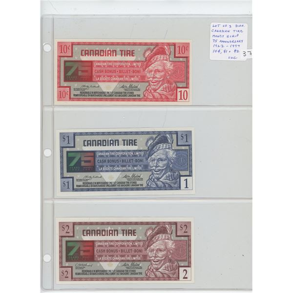 Lot of 3 Canadian Tire Money Scrip. Issued on the 75th Anniversary of the company in 1997. Includes