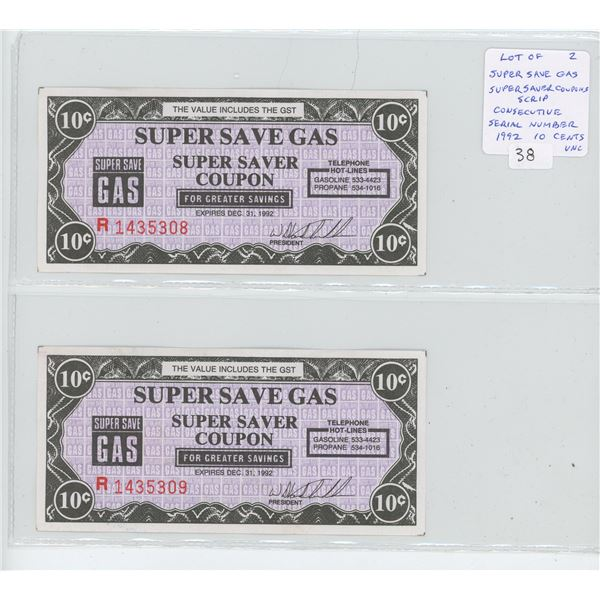 Lot of 2 Super Save Gas Coupons Scrip. 1992 10 Cents Scrip have consecutive serial numbers. Unc.