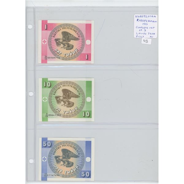 Kyrgyzstan. 1993. Complete set of 3 notes from this former Soviet Republic, now independent nation.