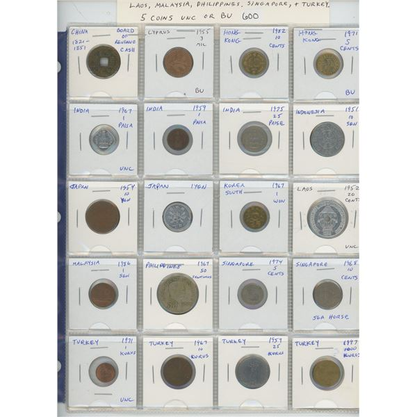 Lot of 20 Asian coins from China (including 1821-1851 Board of Revenue 1 cash), Cyprus, Hong Kong, I