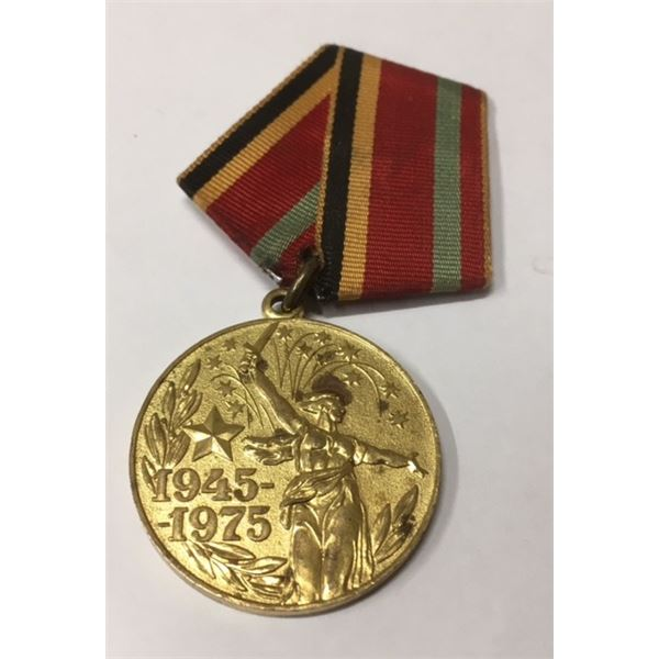 USSR Military 30 year, 1945-1975 Metal