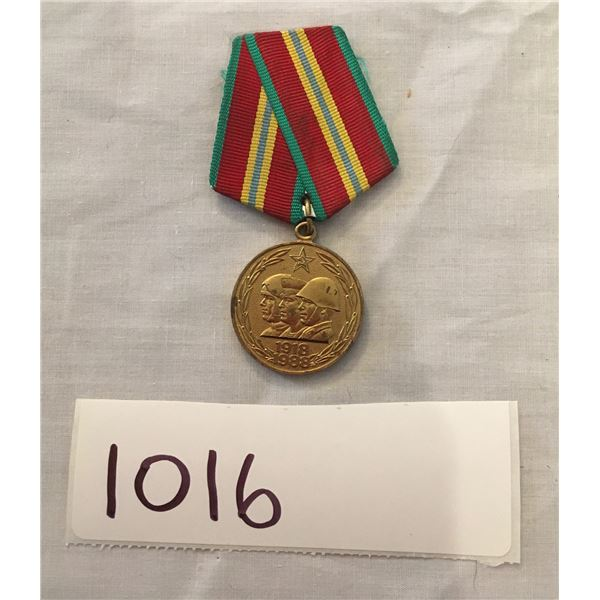 1016 - 70 year Military Medal of the soviet union