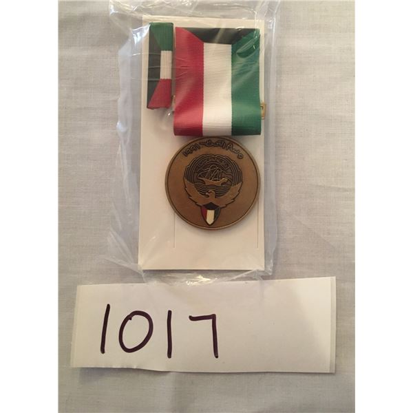 1017 - American Liberation of Kuwait medal set