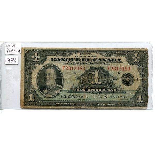 1935 French Banque Du Canada Un Dollar (One dollar) $1.00