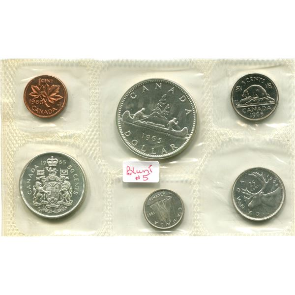 1965 (L.Beads) Canadian Proof Set Coins