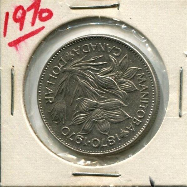 1970 Canadian Nickel Dollar