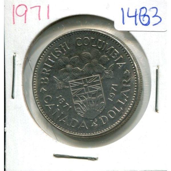 1971 Canadian Nickel Dollar