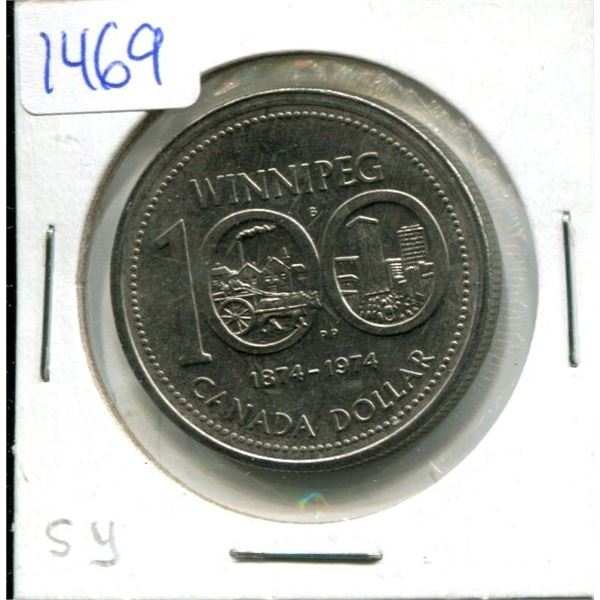1974 Canadian Nickel Dollar