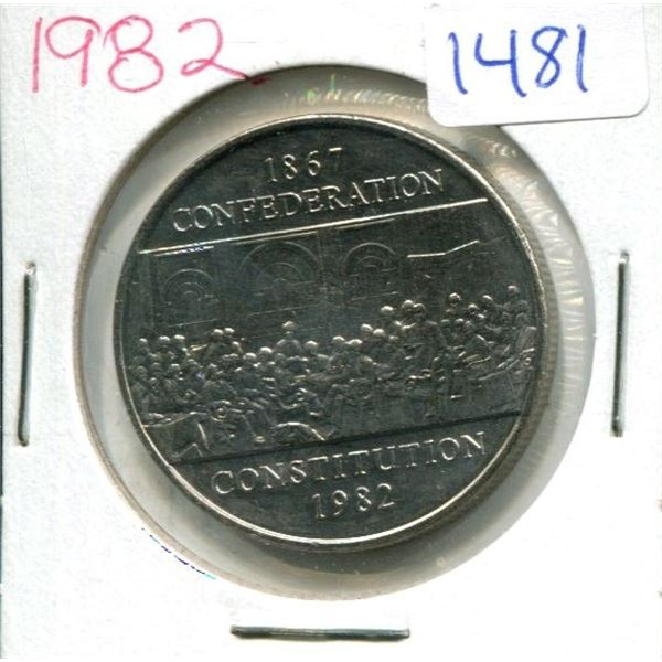 1982 Canadian Nickel Dollar