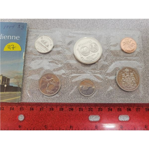 1974 Canadian unciculated coin set