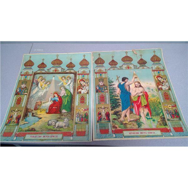2 piece print Ukrainian religious prints