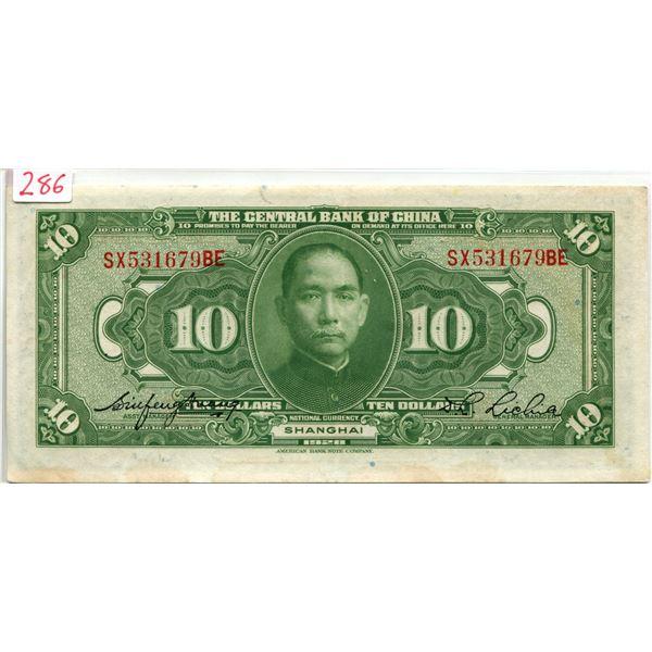 China 1928 10 Yuan #197 b mint cond.