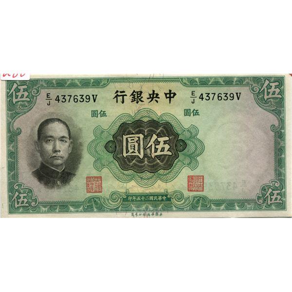 China 1936 5 Yuan #214 mint cond.