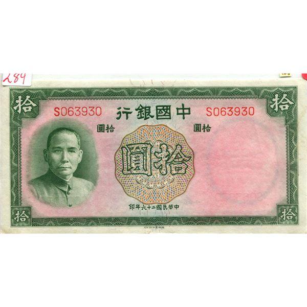 China 1937 10 Yuan #81 mint cond.