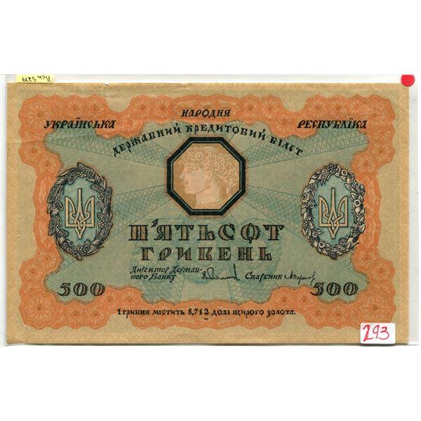 Ukraine 1918 500Hryven  #279 mint cond.