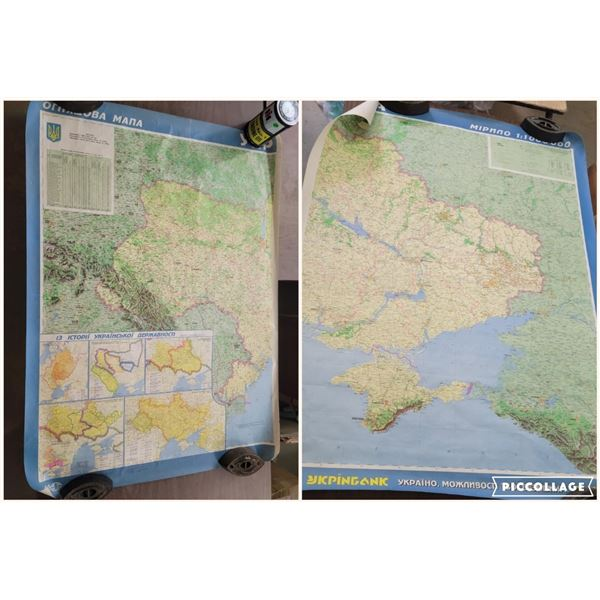 Two large maps of Ukraine (Western & Eastern) index of Uklraines villages & towns, all  in Ukrainian