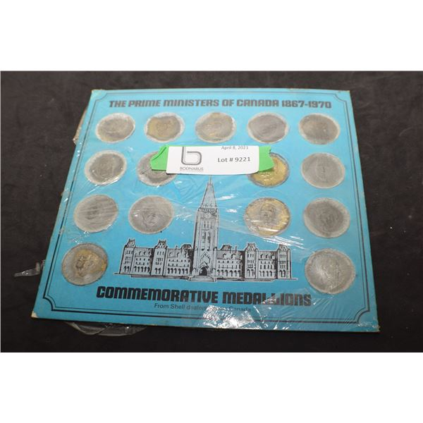 SHELL OIL PRIME MINISTER SET OF COINS