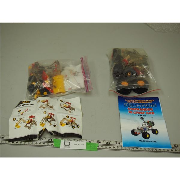 (2X THE MONEY) Building Toy Sets