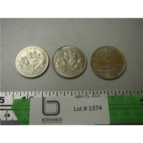 (3X THE MONEY) 1870-1970 3 $1 Coins: Southern Alberta Dollar 1975