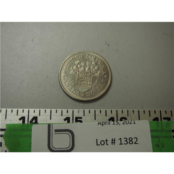 British Columbia $1 Coin 1971