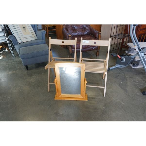 TWO FOLDING CHAIRS AND DRESSER MIRROR