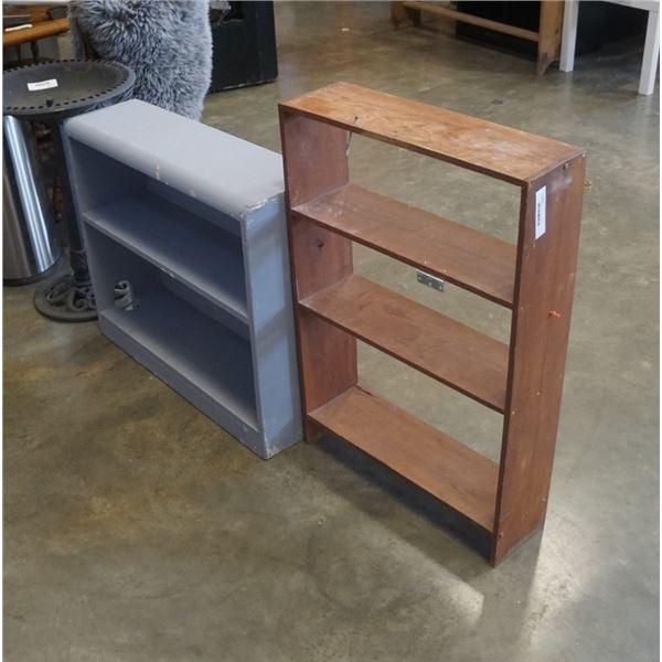 2 display shelves
