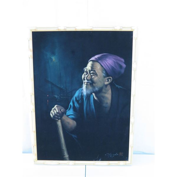 Vintage Oil on Black Velvet, Man with Cane, Signed by Artist Chotai Yonaha, 1969 (24x32), Framed