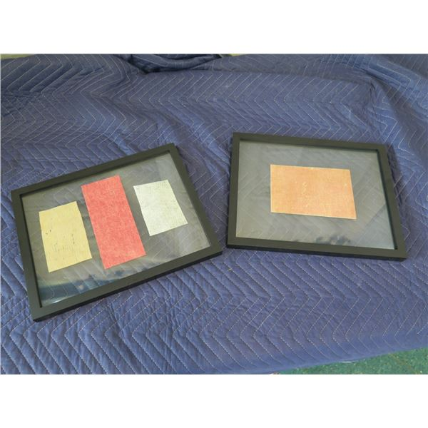 "Framed Kapa Moa Specimen, Two Layers 12"" x 15"""
