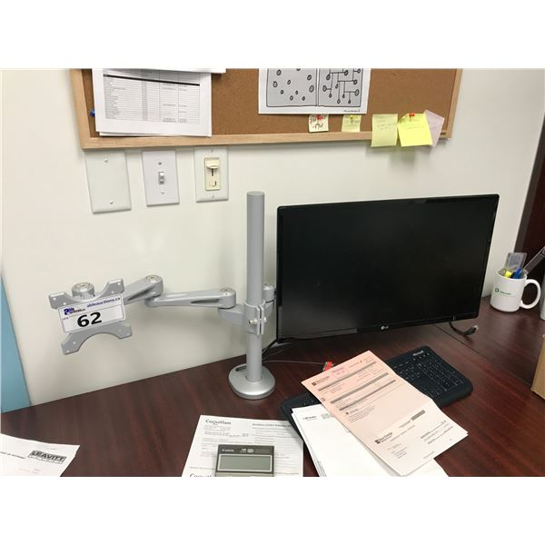"""LG 24"""" MONITOR AND DUAL MONITOR STAND"""